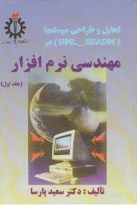 drparsa_book_se_1