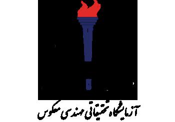 reverse_lab_logo
