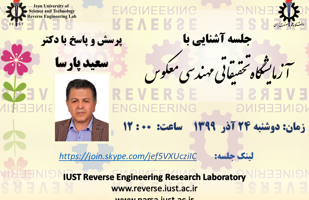 Reverse laboratory meeting